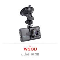 ATM กล้องติดรถยนต์ T626 Full HD 1080P พร้อม Memory 16 GB