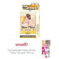 Fuji Beer Mask (แพ็ก 6) 10 ก./ชิ้น