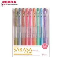 Zebra ชุดปากกาหมึกเจล Sarasa Clip 1.0 มม. JJE15-9CA (แพ็ก 9 ด้าม)