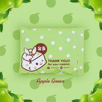 Bento ซองไปรษณีย์ 28 x 37 ซม. สีเขียวอ่อน (แพ็ก 50 ใบ)