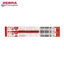 Zebra ไส้ปากกาหมึกเจล JF 0.5 มม. (บรรจุ 10 ชิ้นในกล่อง) แดง