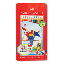 Faber Castell 12 Watercolour Pencils in Metal Tin Box