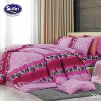 Satin ผ้านวม + ผ้าปูที่นอน ลาย D90 3.5 ฟุต