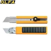 OLFA มีดคัตเตอร์ รุ่น H-1