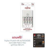 Value set Fujitsu เครื่องชาร์จเร็ว 2 ชม. FCT344-AUFX(CL) แถม ถ่านชาร์จ HR-4UTHCEX(4B) 1.2V AAAx4