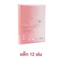 Flamingo แฟ้มโชว์เอกสาร A5 40ซอง/เล่ม 9084 (แพ็ก 12 เล่ม) สีแดง