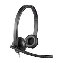 Logitech USB Headset Sterio H570e for VC