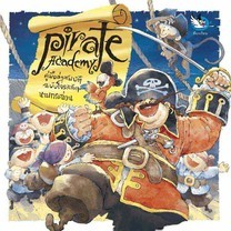 Pirate Academy คู่มือล่าสมบัติฉบับโจรสลัดนามกระฉ่อน