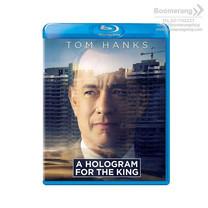 Blu-ray A Hologram For The King ผู้ชาย หัวใจไม่หยุดฝัน
