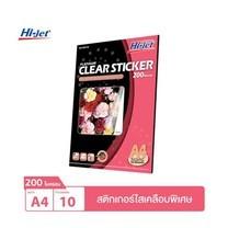 Hi-jet สติกเกอร์ใส Inkjet Platinum Clear Sticker 200 ไมครอน A4 (10 แผ่น)