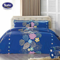 Satin ผ้านวม + ผ้าปูที่นอน ลาย D81 5 ฟุต