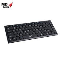 MD-TECH Keyboard USB KB-210M