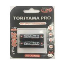 Toriyama ถ่านชาร์จ รุ่น AA2950 Pro แพ็ก 2