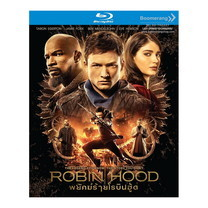Blu-ray Robin Hood พยัคฆ์ร้ายโรบินฮู้ด