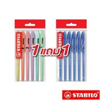 STABILO 1 แถม 1 ปากกาลูกลื่น Re-Liner สีพาสเทล 6 ด้าม+สีน้ำเงิน (แพ็กละ 6 ด้าม)