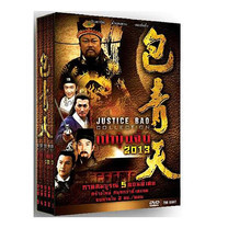 DVD Boxset เปาบุ้นจิ้น 2013 Justice Bao Collection (5 แผ่นจบ)