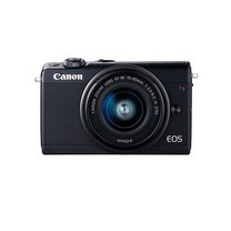 Canon Mirrorless Camera EOS M100 Lens 15-45IS
