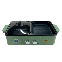 Mitsumaru Electric BBQ & Hotpot 2 IN 1 รุ่น AP-MC10 สีเขียว