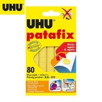 UHU Patafix กาวดินน้ำมัน 60 กรัม สีเหลือง