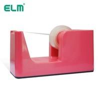 ELM แท่นตัดเทป TD-110 สีชมพู