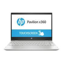HP Notebook Pavilion x360 14-cd0037TX Mineral Silver