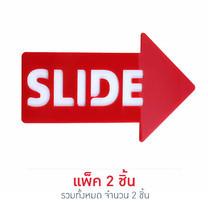 Robin ป้ายอะคริลิค SLIDE ขวา 14.4 x 9.3 ซม. (แพ็ก 2 ชิ้น) สีแดง
