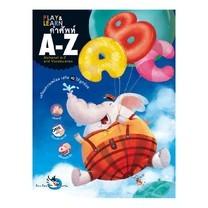 PLAY & LEARN เรียนคำศัพท์ A-Z