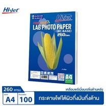 Hi-jet กระดาษโฟโต้ ผิวกึ่งมันกึ่งด้าน Inkjet Fruit Series Lab 260 แกรม A4 (100 แผ่น)