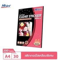 Hi-jet สติกเกอร์ใส Inkjet Platinum Clear Sticker 200 ไมครอน A4 (30 แผ่น)