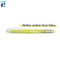 Double A ปากกาเน้นข้อความสีพาสเทล รุ่น Mild Color สีเหลือง