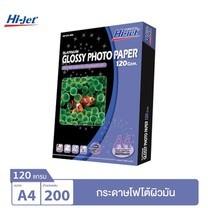 Hi-jet กระดาษโฟโต้ ผิวมัน Inkjet Platinum Glossy Photo Paper 120 แกรม A4 (200 แผ่น)