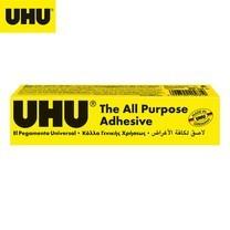 UHU All Purpose Adhesive กาวสารพัดประโยชน์ 60 มล.