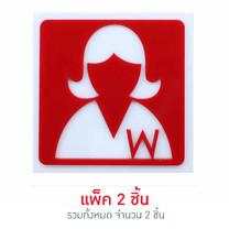 Robin ป้ายอะคริลิค 9.8 x 9.8 ซม. สัญลักษณ์หญิง (แพ็ก 2 ชิ้น) สีแดง