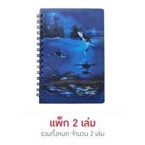 สมุดโน้ตปกสามมิติ ลายปลาโลมา 3D NOTEBOOK DOLPHIN (แพ็ก 2 เล่ม)