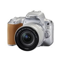 Canon DSLR Camera EOS 200D W18-55 IS STM