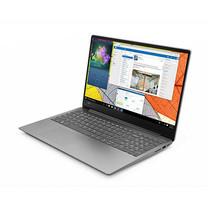 Lenovo Notebook Ideapad 330S-15IKB i5-8250U 8G 1T R5352G DOS 2Y Platinum Grey