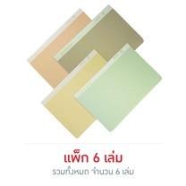 สมุดโน๊ตเย็บด้าย 40 แผ่น A5 คละสี (แพ็ก 6 เล่ม)