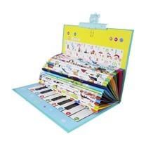 หนังสือเสียงคำศัพท์ภาษาจีนและอังกฤษ Leleyu Interactive Sound Book
