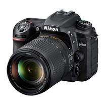 Nikon DSLR Camera D7500 18-140 Kit