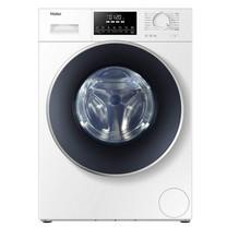 Haier เครื่องซักผ้าฝาหน้า รุ่น HW100-BP14826