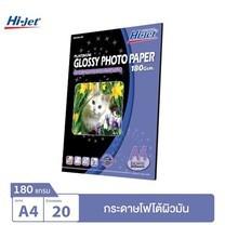Hi-jet กระดาษโฟโต้ ผิวมัน Inkjet Platinum Glossy Photo Paper 180 แกรม A4 (20 แผ่น)