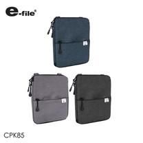 e-file กระเป๋าจัดระเบียบ Hybrid Collection CPK85 (คละสี)