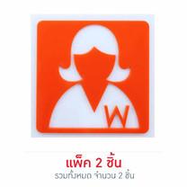 Robin ป้ายอะคริลิค 9.8 x 9.8 ซม. สัญลักษณ์หญิง (แพ็ก 2 ชิ้น) สีส้ม
