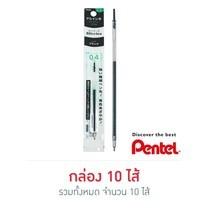 Pentel ไส้ปากกา iPlus Sliccies 0.4 มม. Black (10 ไส้/กล่อง)