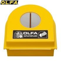 OLFA กล่องหักใบมีด รุ่น DC-2