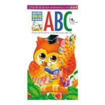 POP UP สามมิติ ABC