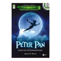 Peter Pan : ปีเตอร์ แพน แห่งดินแดนมหัศจรรย์