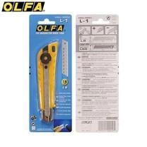 OLFA มีดคัตเตอร์ รุ่น L-1