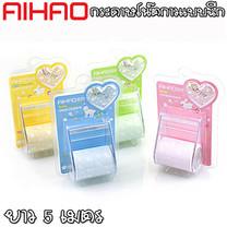 Aihao 66750 กระดาษโน๊ตกาวแบบฉีก (คละสี 1 ชิ้น)