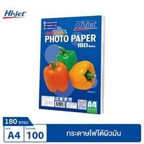 Hi-jet กระดาษโฟโต้ ผิวมัน Inkjet Fruit Series Glossy Photo Paper 180 แกรม A4 (100 แผ่น)